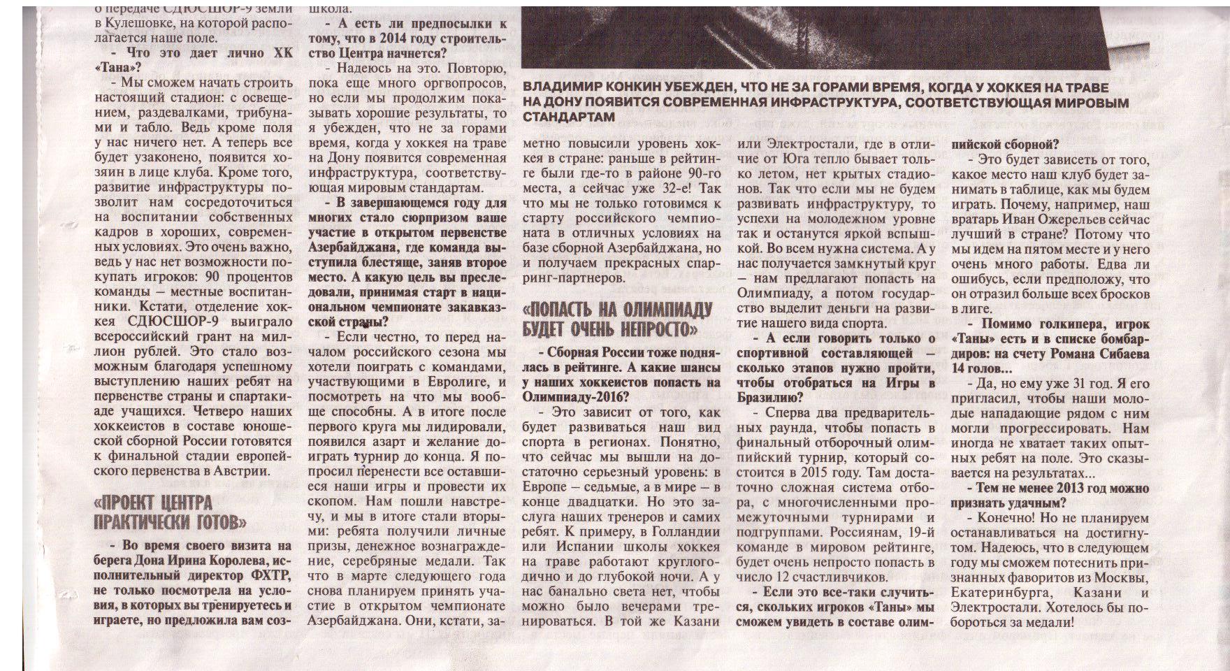 CSKAINternet  официальный сайт ЦСКА Москва на котором вы